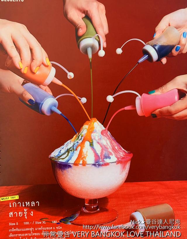 曼谷達人尼克 Kin+Hey by Greyhound Cafe-10.jpg