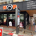 曼谷達人尼克 HoPs Dog Cafe-2.jpg
