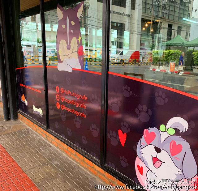 曼谷達人尼克 HoPs Dog Cafe-3.jpg
