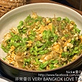 曼谷達人尼克-Baan ying original siam kitchen-7.jpg