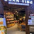 曼谷達人尼克-Baan ying original siam kitchen-1.jpg