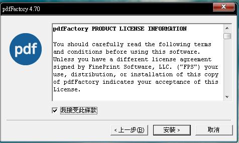 Pdf Factory02