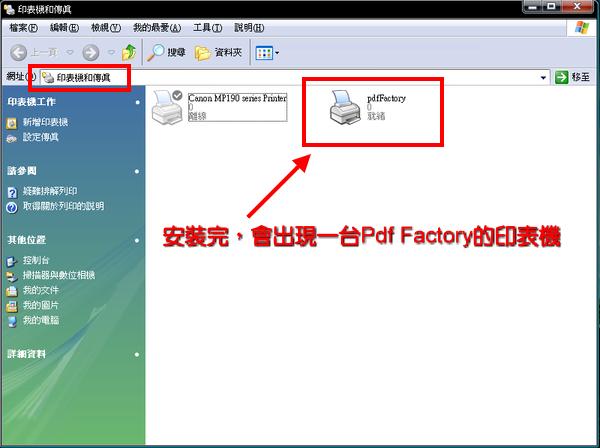 Pdf Factory03w