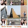 東海大學1.jpg