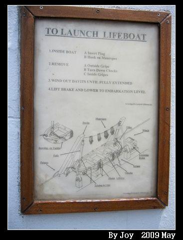 怎麼使用救生艇
