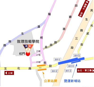 致理地圖.jpg