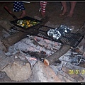 Our camp fire with food cooking