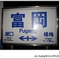 10富岡.JPG