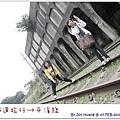鐵道邊玩耍
