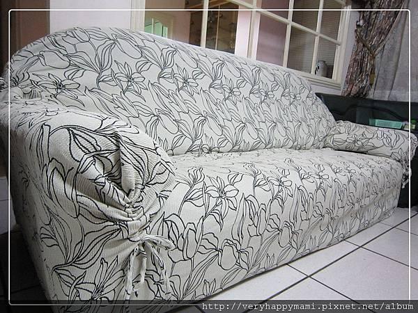 沙發套1.jpg