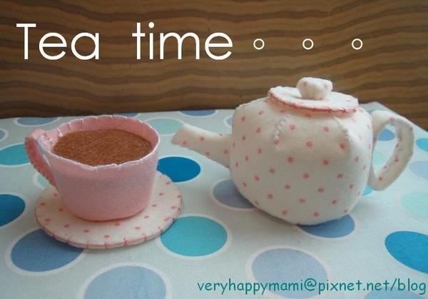 Tea time.JPG