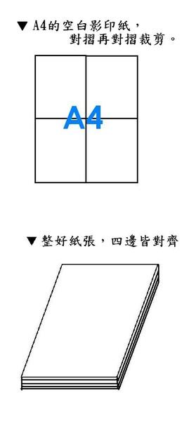 塗鴉本.JPG