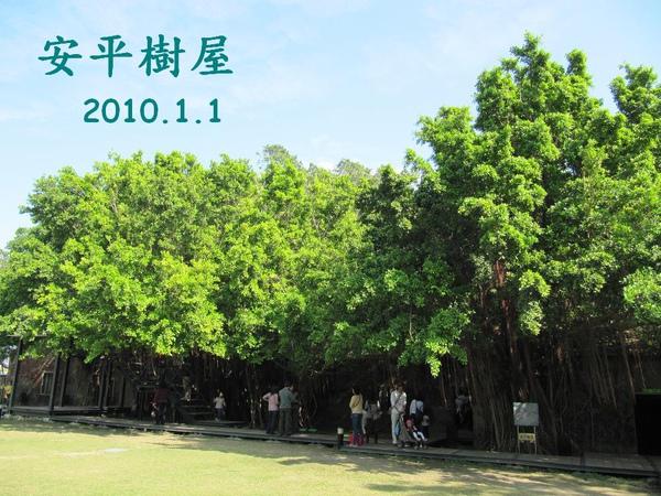 IMG_5692-1.JPG