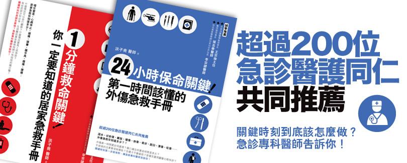 810x326-手冊banner.jpg