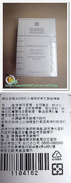R1531803-vert.jpg
