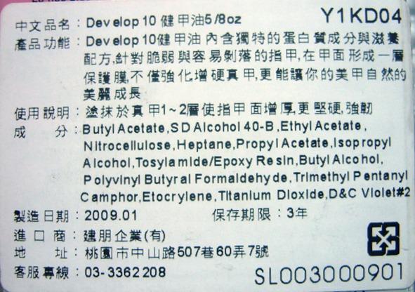 P1250553.JPG