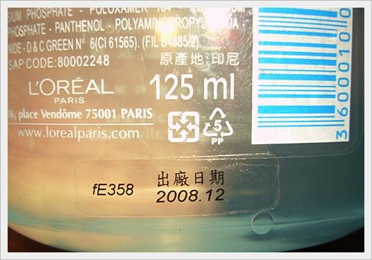 P1260415.JPG