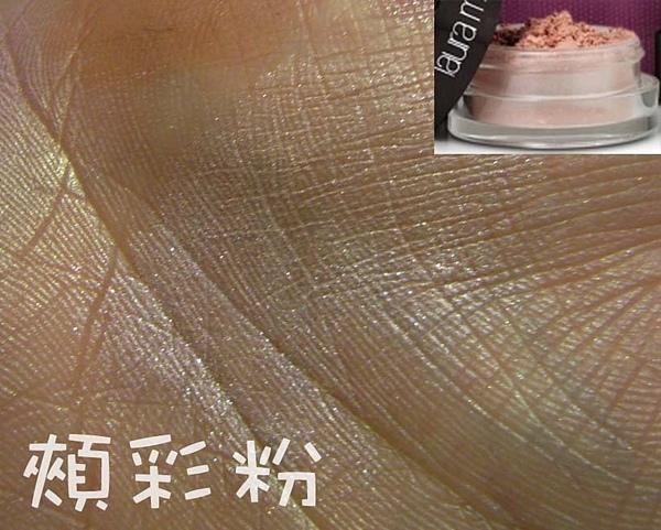 花漾牡丹彩妝組P1280021.jpg