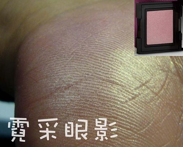 花漾牡丹彩妝組P1280022.jpg