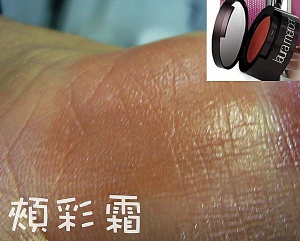 花漾牡丹彩妝組P1280023.jpg