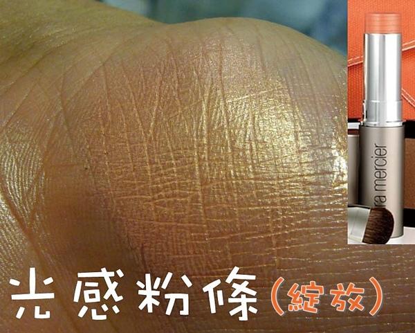 璀璨香橙組P1280017.jpg