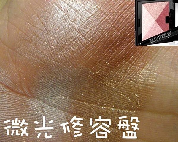 粉調薔薇組P1280032.jpg