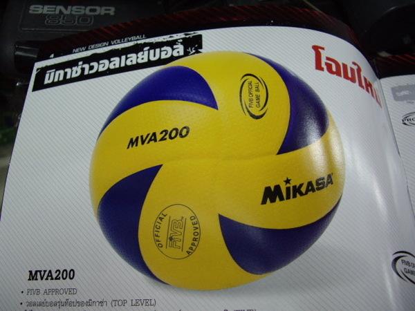 2008奧運指定用球MVA200