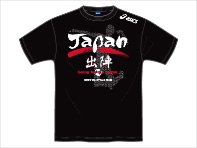 日本隊加油服