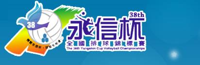 100永信杯logo.jpg