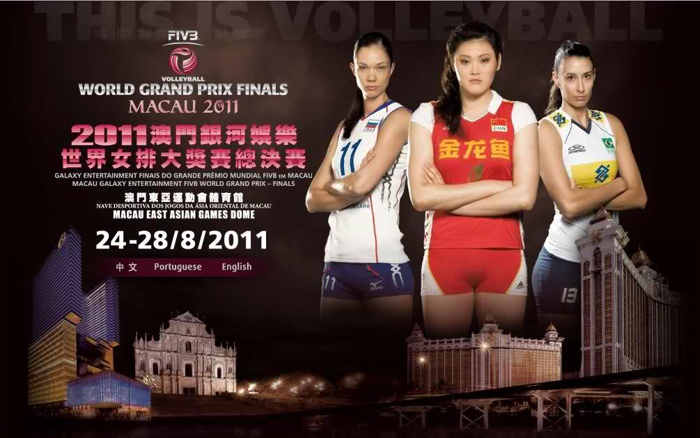 2011總決賽.jpg