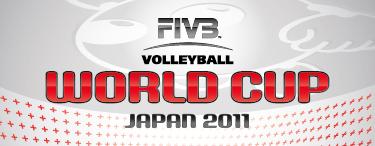 2011世界盃NEW-LOGO.jpg