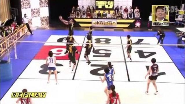 排球九宮格1