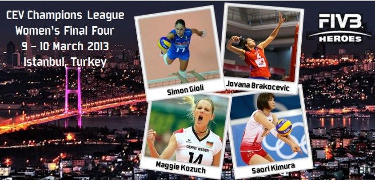 歐冠女排四強