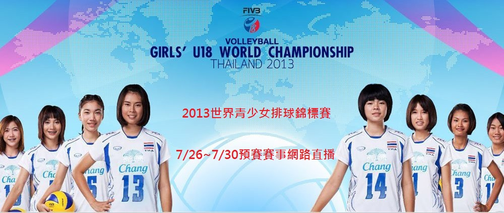 泰國世青少女網路直播