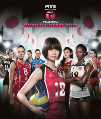 女排大獎賽綜合海報