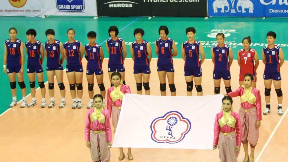 中華青少女