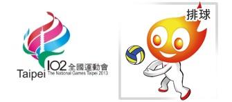 102全運會logo