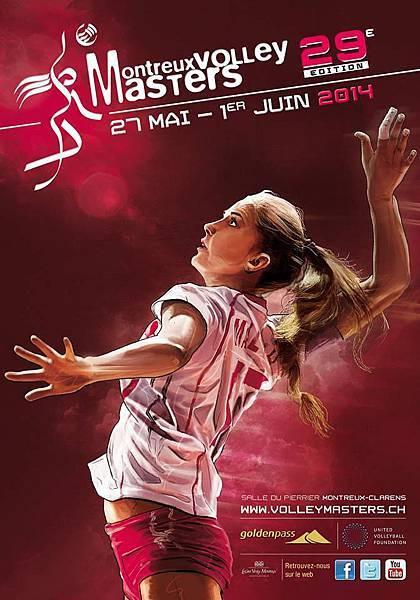 2014瑞士女排菁英賽