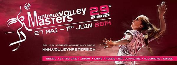 2014瑞士女排精英賽