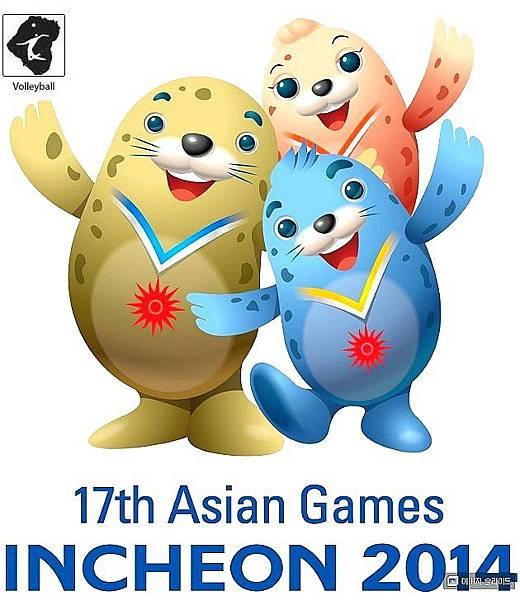 2014亞運排球LOGO