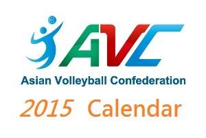 avc2015行事曆