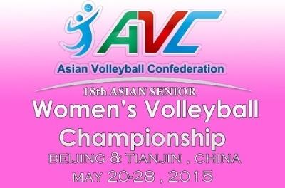 2015亞洲女排