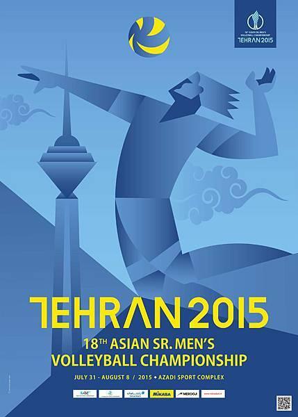 2015亞洲男排