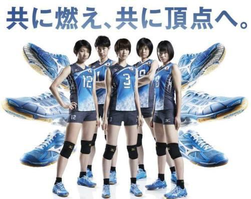 2016排球鞋