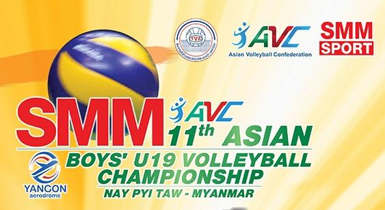 2017亞洲U19.jpg