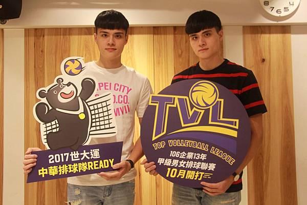 中華男排雙胞胎.jpg