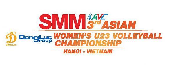 2019亞洲U23女排.jpg