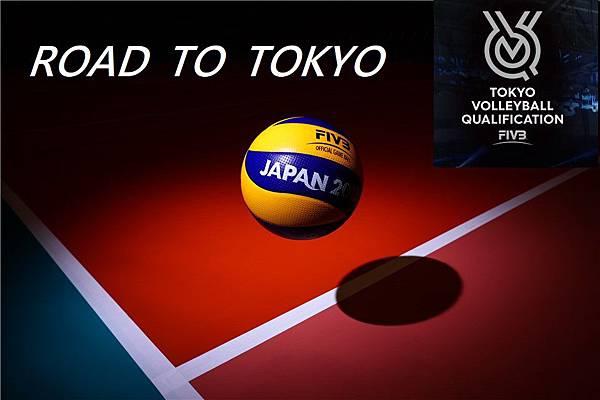2020東京奧運資格賽.jpg