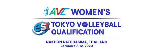 2020亞洲資格賽女排.jpg