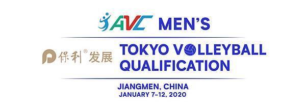 2020亞洲資格賽男排.jpg
